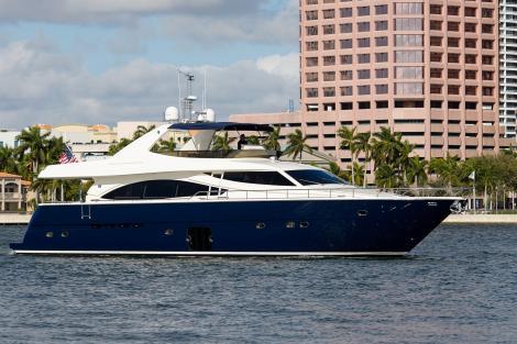 Ferretti yacht for sale DEE DEE LEE